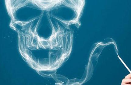 Sigara Bırakma Poliklinikleri ve Tedavi Yöntemleri